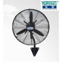 Industrial Wall Mounted Oscillating Fan : Yt commercial grade oscillating wall mounted fan