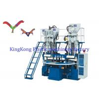 China Rotary Vertical 3 Colors PVC Strap Injection Moulding Machine 8 Stations For PVC Uppers on sale