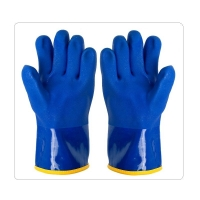 China Chemical Resistant Gauntlet Gloves on sale