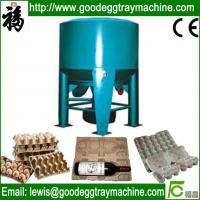China Vertical hydrapulper for Pulp moulding machinery on sale