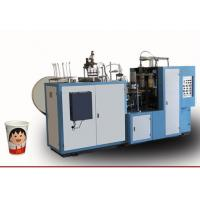Cheap Single / Double PE Coated Tea Cup Making Machine For Hot Drinks for sale