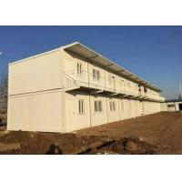 Cheap Environment Friendly Prefab Container House White 5800mm * 2250mm * 2500mm for sale