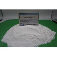 Cheap UPS (3-(amidinothio)-1-propanesulfonic acid)CAS NO:21668-81-5 copper plating low price manufacturer for sale