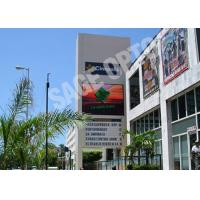 Cheap High Definition Outdoor Led Video Wall Display Advertising Board P5 5mm wholesale