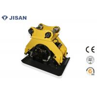 Buy cheap Lower Noise Hydraulic Excavator Plate Compactor For Kobelco Excavator SK60 SK55 from wholesalers