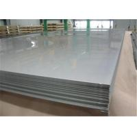 Buy cheap High Strength Stainless Steel Plates JIS SUS 201 , SUS 202 , 2B / BA Finished from wholesalers