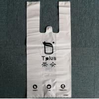 China Hdpe Clear T Shirt Plastic Bags Takeaway Bags Customized Logo Side Gusset Type on sale