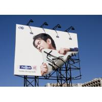China PVC Flex Banner Roll for Printing on sale