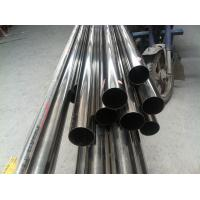 Cheap Square Stainless Steel Welded Pipe / 304 Stainless Steel Square Tubes for sale