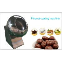 China Sugar / Candy Coating Machine , 30 - 50kg / H Output Chocolate Coating Pan Machine on sale