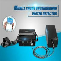 China Best quality ADMT-300S Mobile phone Portable Mapping 3D Underground Water detector/water leak detector/water finder on sale