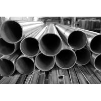 China Cold Drawn Inconel Pipe SMLS ASTM B407 UNS N08800 Incoloy 800 Pipe And Tube on sale