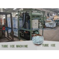 Cheap CBFI World Best Germany Bitzer Compressor 1,000kg to 30,000kg Water Cooling Tube Ice Machine wholesale