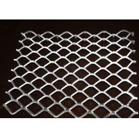 China Steel Expanded Metal Sheet , Punched Metal Sheets 0.5m-2m Width 1-30m Length on sale