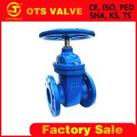Cheap gate valve with prices for sale
