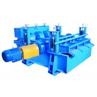 Cheap Durable Screening Purification Equipment Vibration Screen For Pulp And Paper Mill for sale