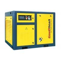 China 75HP Two Stage Air Compressor / Twin Screw Compressor Intelligent PLC on sale