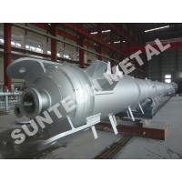 Cheap 316L Stainless Steel Tray Type  Column Distillation Tower for TMMA for sale