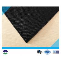 Cheap 200/200kN/m PP Woven Monofilament Geotextile For Harbor Protection wholesale