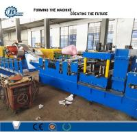 Cheap Automatic C Z Shape Purlin Interchange Roll Forming Machine For Purlin for sale