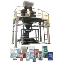 China Given Bag Automatic Bagging Machine , Powder Pouch Filling Machine 300-800bags/h on sale