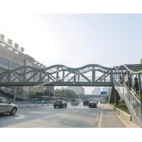 Cheap Pedestrian Overpass Structural Steel Bridge Design Shop Drawing and Metal Bridge Construction for sale