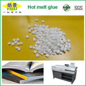 Cheap Milk Granule Bookbinding Glue EVA Hot Melt Adhesive For Binding Machines wholesale