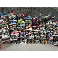 Cheap Sell cheap used shoes in us,And if you are a new first time second hand used shoes buyer let us help you get started for sale