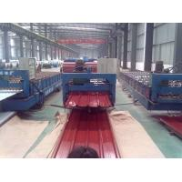Cheap Customized PRE-PAINTED Corrugated steel Roof Sheets for building adornment Corrugated Steel Roof Sheets for sale