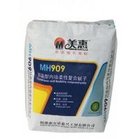 Cheap Cement Packing Woven Polypropylene Bags Valve Sealed Type Colorful Printing for sale