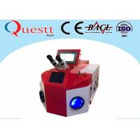 China Gold Silver Jewelry Laser Welder Portable Laser Spot Welding Machine Power 150W Water Cooled on sale