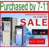 Buy cheap Touch Pad.Remote control Ice Cream Machine/Frozen Yogurt machine/Maquina de from wholesalers