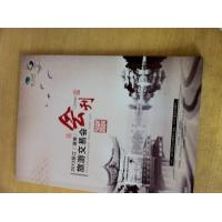 Cheap Softcover Book Printing Full Color for sale