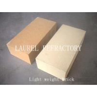 Cheap High Strenght Light Weight Clay Fire Brick High Temperature Refractory For Kiln Lining for sale