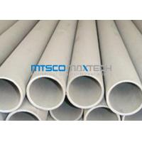 2 Inch ASTM A789 S32750 Seamless Duplex Pipe 60.3mm Outer Diameter