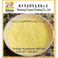 Cheap accelerator rubber MBT for raw materials for sale
