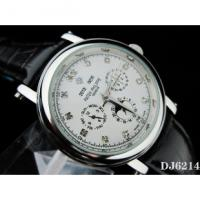 Cheap Discount Patek Philippe Watches Online for sale