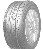 Cheap Quality Chinese Car Tyre Car Tire for sale