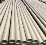 Cheap Stainless Steel Seamless PIpe / AMS 5604 / AMS 5643  GR. 17-4 PH / AMES 5568 GR.17-7PH / AMS 5659 GR.15-5 PH for sale
