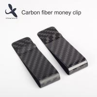 China Factory Price 22mm carbon fiber money clip carbon wallet glossy surface on sale
