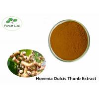 Quality Natural Plant Extract Powder , Hovenia Dulcis Thunb Extract Powder for Liver Protecting wholesale