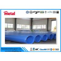 Cheap Carbon Steel Epoxy Lined Steel Pipe for sale