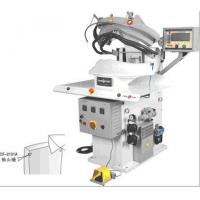Cheap Automatic Sewing & Pressing Machinery for Shoulder Industry for sale
