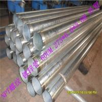 Cheap China factory price (NPT Thread) Hot DIP Galvanized Tube/Galvanized Steel Tube for sale