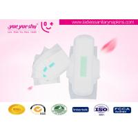 China 330mm Organic Disposable Pads With Unique Pearl Wool Surface For Cosmetic Shops on sale