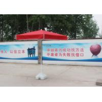 Red Promotional Heavy Duty Beach Umbrella Custom Logo Print 2.4m Without Base