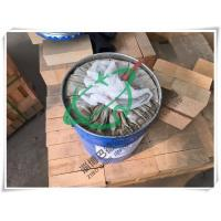 Fire Clay Mortar : High temperature refractory fire clay mortar insulation
