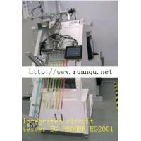 Cheap Simulation Floppy FloppyUSB for Label textile machine From Ruanqu.NET for sale