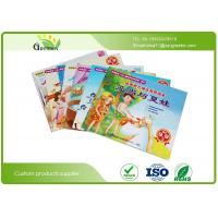 Cheap Art Paper Popular Story Personalized Books for Roddlers Protect Eyesight for sale