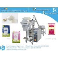 Cheap Milk powder Automatic Grade Shrink Wrap Machine packing machine for sale